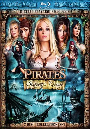 Эротическое кино пираты фото 35-556
