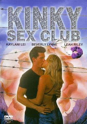 Сексклуб с клубничкой 2004 фильм смотреть онлайн в