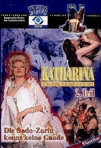эротические фильмы про екатерину вторую и ее забавы