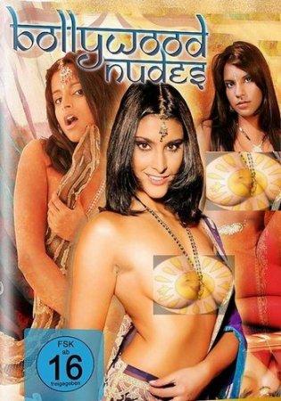 Индейский эротический фильм фото 782-542