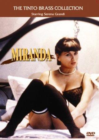 Фильмы онлайн смотреть эротика миранда