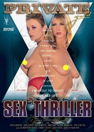 Эротический триллер жёсткий секс фото 528-286