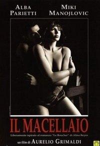 Мясник эротический фильм