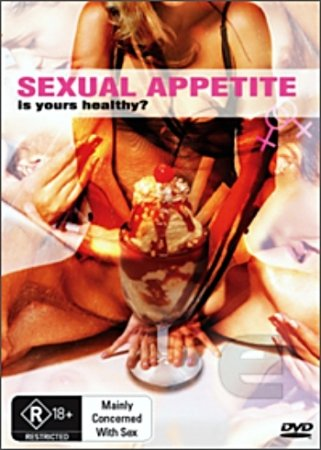 Лучшие эротические фильмы онлайн  смотреть эротику онлайн