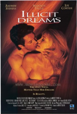 криминальные эротика фильмы