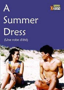 летнее платье порно онлайн