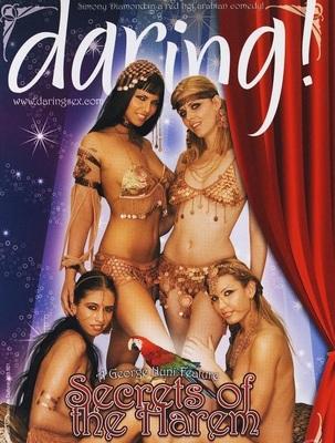 Смотреть порно фильм секреты гарема