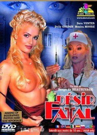 Порно фильм смертельная информация