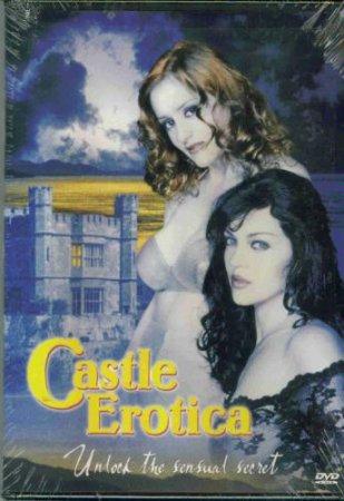 фильм эротический замок
