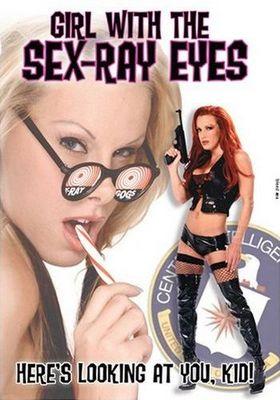 Кино девушка с секс генными глазами
