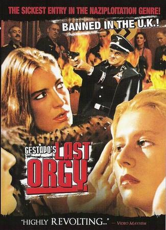 Фильмы онлайн эрот гестапо фото 27-188