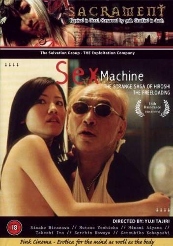 Фильм секс машине фото 654-757