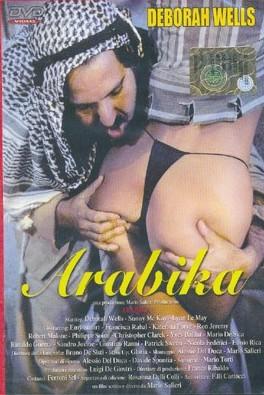 арабика эротика фото