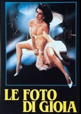 Смотреть эротические фильмы в главной роли с сереной гранди фото 752-583