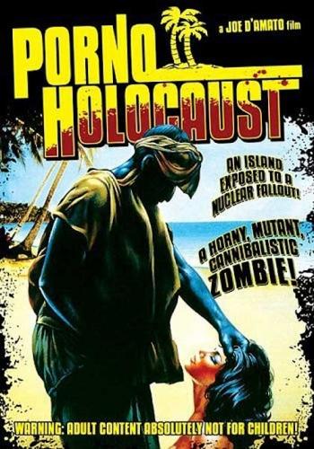 Смотреть эротический фильм онлайн порно холокост