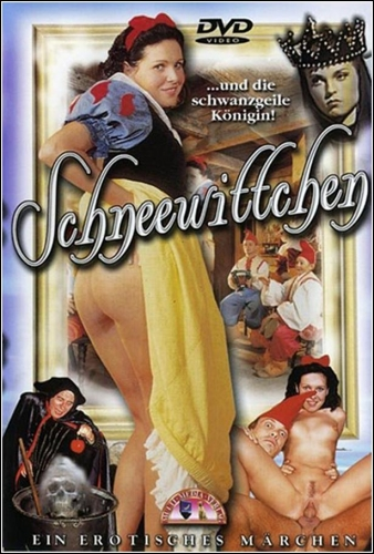 Кино онлайн венгрия эротика