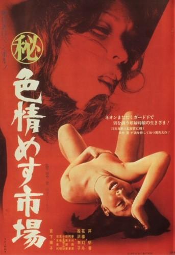 Смотреть онлайн японские эротики фото 447-30