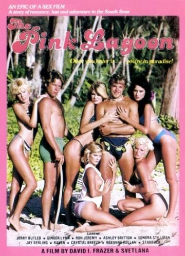 розовая лагуна кино эротика