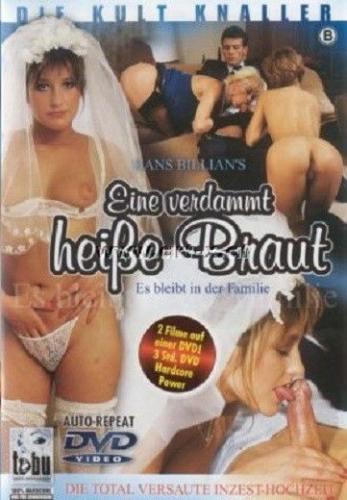 Фильмы онлайнэротика невеста
