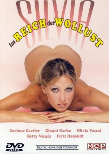 Смотреть кино категория эротика